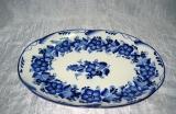 Блюдо Овальное